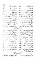 Safeene_Najaat - Page 3