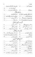 Safeene_Najaat - Page 4