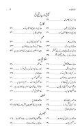 Safeene_Najaat - Page 6