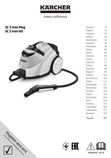 Karcher SC 5 - manuals