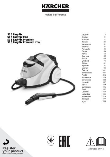 Karcher SC 5 EasyFix - manuals