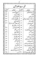 Shaafi_Fiqha_1 - Page 2