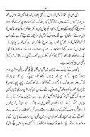 Shaheen_Series_Insaaf_Ka_Kartab - Page 3