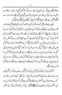 Shaheen_Series_Insaaf_Ka_Kartab - Page 4