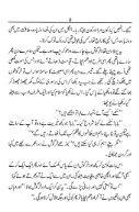 Shaheen_Series_Insaaf_Ka_Kartab - Page 5