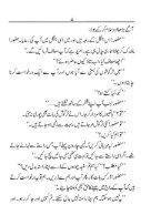 Shaheen_Series_Insaaf_Ka_Kartab - Page 7