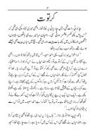 Shaheen_Series_Kartoot - Page 3