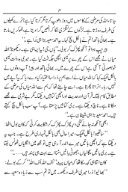 Shaheen_Series_Kartoot - Page 4