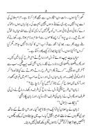 Shaheen_Series_Kartoot - Page 5