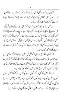 Shaheen_Series_Kartoot - Page 6