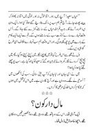 Shaheen_Series_Kartoot - Page 7