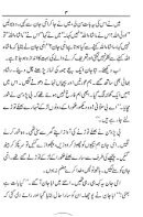 Shaheen_Series_Kashmakash - Page 4