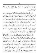 Shaheen_Series_Kashmakash - Page 5