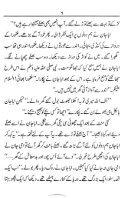 Shaheen_Series_Kashmakash - Page 6