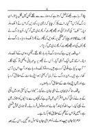 Shaheen_Series_Kashmakash - Page 7