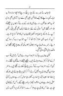 Shaheen_Series_Ustaad O Shaagirdh - Page 4