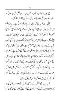 Shaheen_Series_Ustaad O Shaagirdh - Page 6