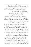Shaheen_Series_Ustaad O Shaagirdh - Page 7