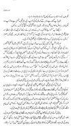 Amaanat_Ka_Booj - Page 3