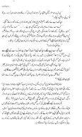 Amaanat_Ka_Booj - Page 5
