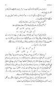 Amaanat_Ka_Booj - Page 6