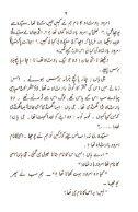 Amrood_Badesha - Page 4