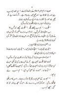 Amrood_Badesha - Page 6