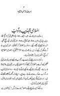 Bismillah_Ki_Barkath - Page 2