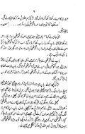 Bismillah_Ki_Barkath - Page 6