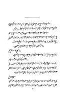Bohooth_Khoob - Page 6