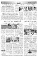 The Rahnuma-E-Deccan Daily 03/11/2018  - Page 2