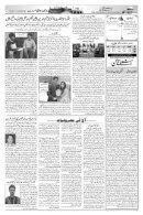 The Rahnuma-E-Deccan Daily 03/11/2018  - Page 4