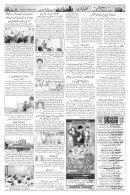 The Rahnuma-E-Deccan Daily 03/11/2018  - Page 6