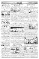The Rahnuma-E-Deccan Daily 03/11/2018  - Page 7