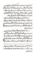 Khateeja_Tul_Kubra - Page 3