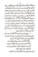 Khateeja_Tul_Kubra - Page 4
