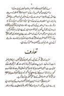 Khateeja_Tul_Kubra - Page 5