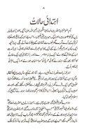 Khateeja_Tul_Kubra - Page 7