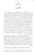 Haqiqate_Nifaq  - Page 4