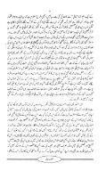 Haqiqate_Nifaq  - Page 5