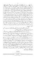 Haqiqate_Nifaq  - Page 7