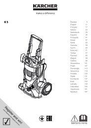 Karcher K 5 - manuals