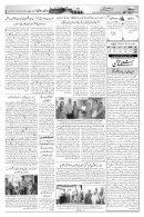 The Rahnuma-E-Deccan Daily 03/12/2018  - Page 3