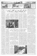The Rahnuma-E-Deccan Daily 03/12/2018  - Page 4