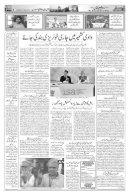 The Rahnuma-E-Deccan Daily 03/12/2018  - Page 5