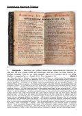 Occulta-Antiquariats-Katalog 13.1 Heinrich Tränker - Seite 5