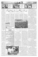 The Rahnuma-E-Deccan Daily 03/13/2018  - Page 4
