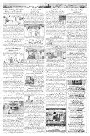 The Rahnuma-E-Deccan Daily 03/13/2018  - Page 5