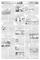 The Rahnuma-E-Deccan Daily 03/13/2018  - Page 6