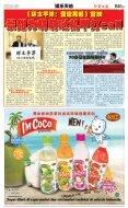 Koran Harian Inhua 13 Maret 2018 - Page 4